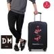 Depeche-Modus - Gepäckabdeckung - Übertreter (S)