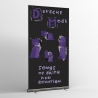 Depeche Mode - Textile Banner (Flag) - Songs Of Faith And Devotion